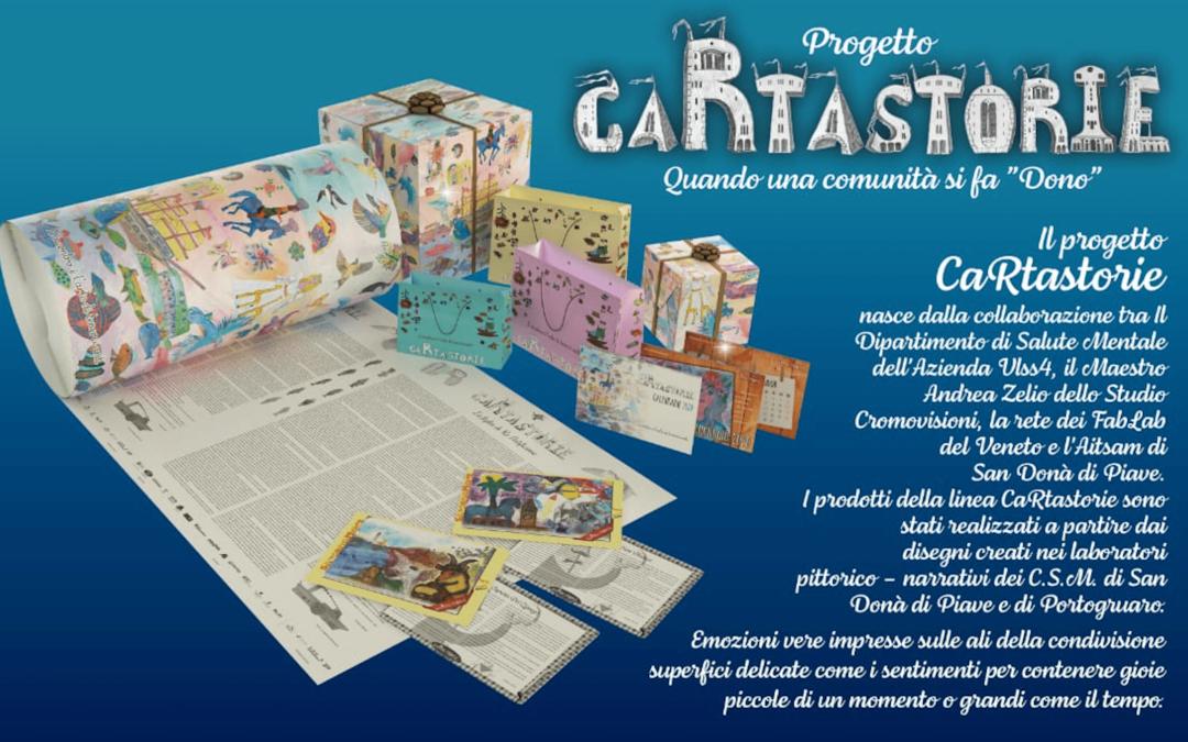 Progetto CaRtastorie 2019